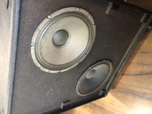 1979 Fender - Bandmaster 2x12 Cabinet - ID 1340