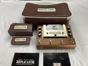 T-REX - Replicator - ID 1521